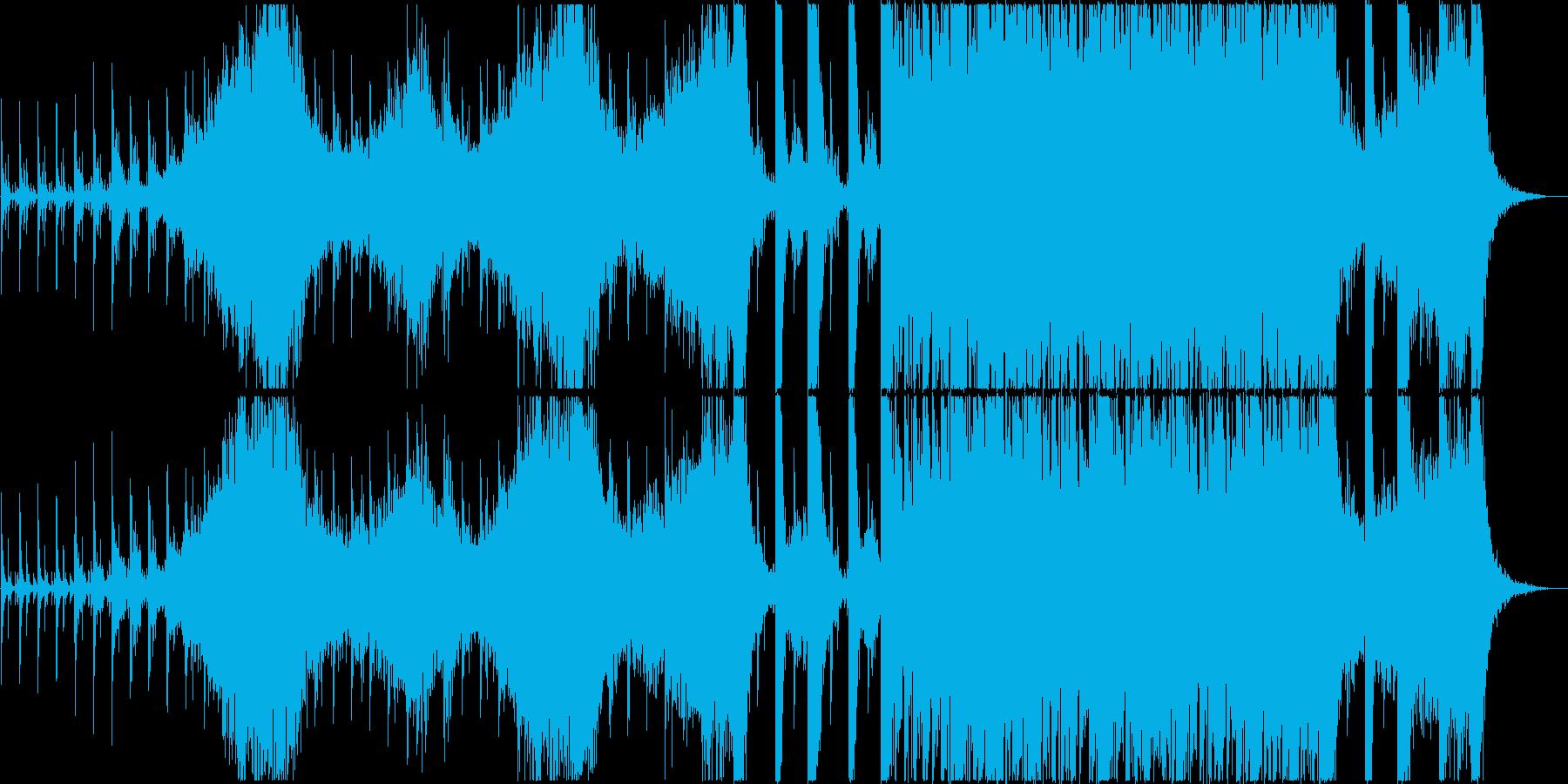 危険な何かが登場しつつあるイメージの再生済みの波形