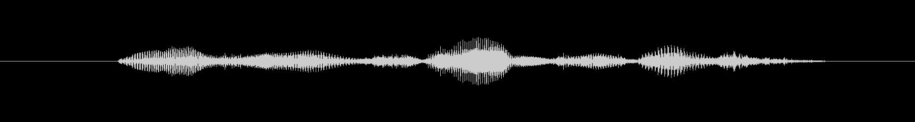 【時報・時間】23時ですの未再生の波形