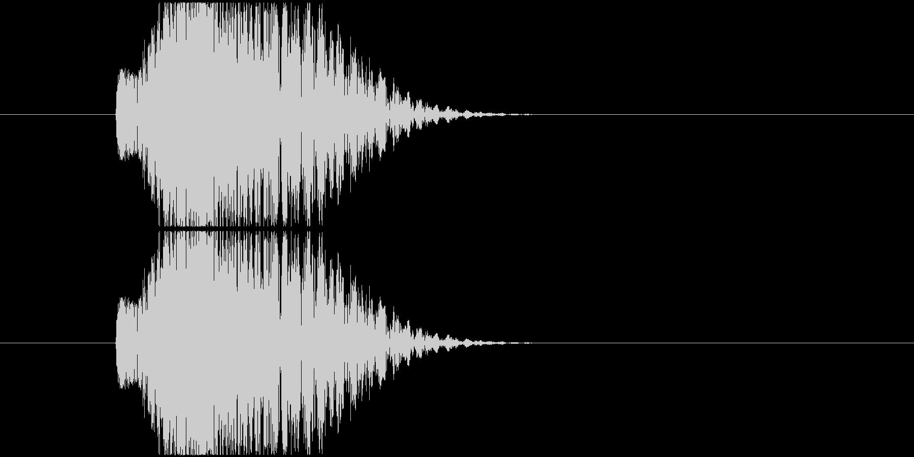 炎を放った時のような効果音_SEの未再生の波形