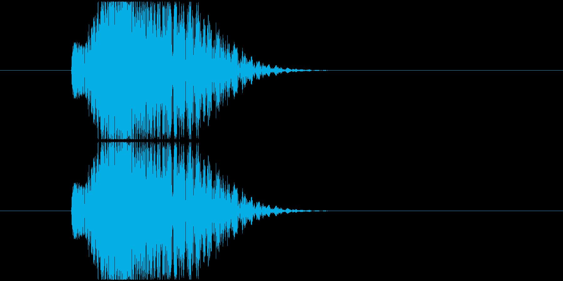 炎を放った時のような効果音_SEの再生済みの波形