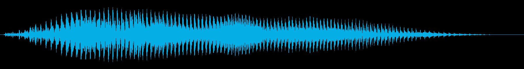 モーッ(牛の鳴き声)の再生済みの波形