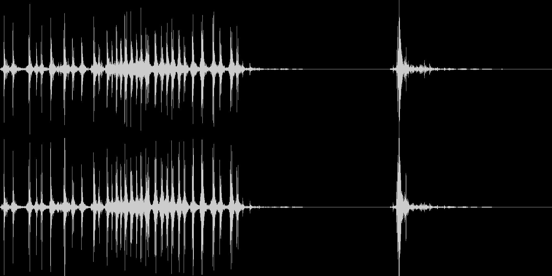 セロテープをちぎるの未再生の波形