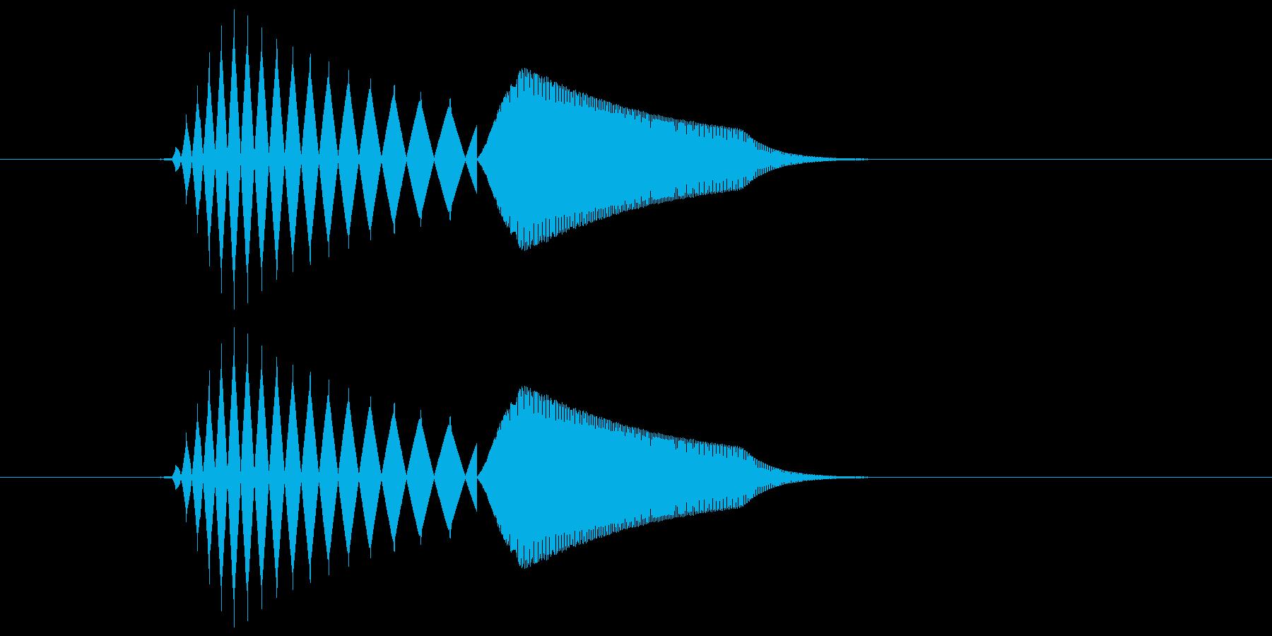 ボタンを押す ポチ の再生済みの波形