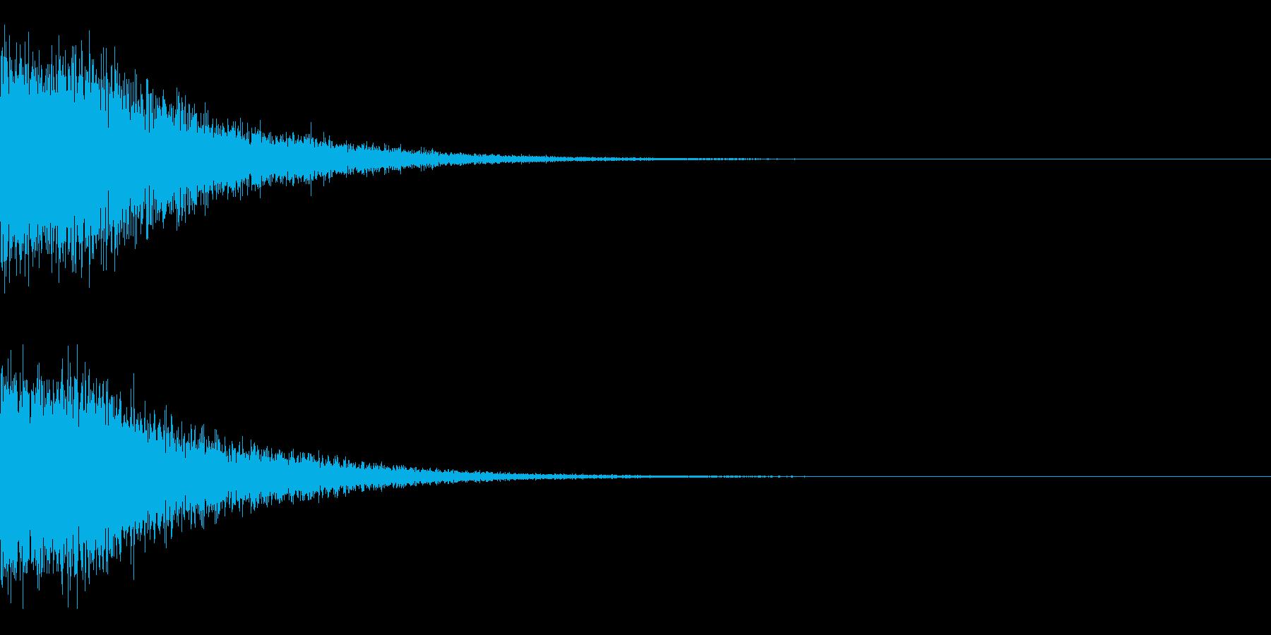 響き渡る銃声の再生済みの波形
