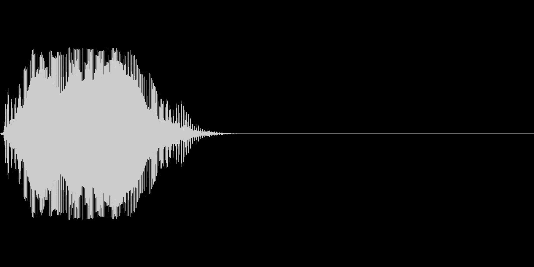 Oの未再生の波形