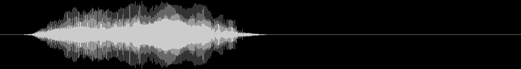 「猫の鳴き声008」にゃーの未再生の波形