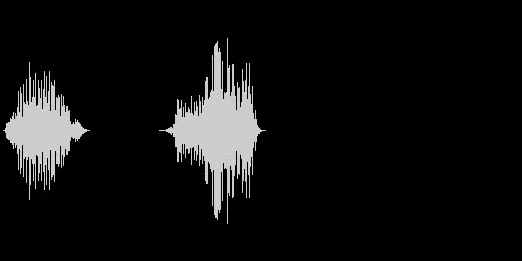 みっつの未再生の波形