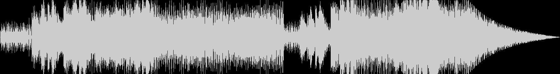 エレクトロボサノバの未再生の波形