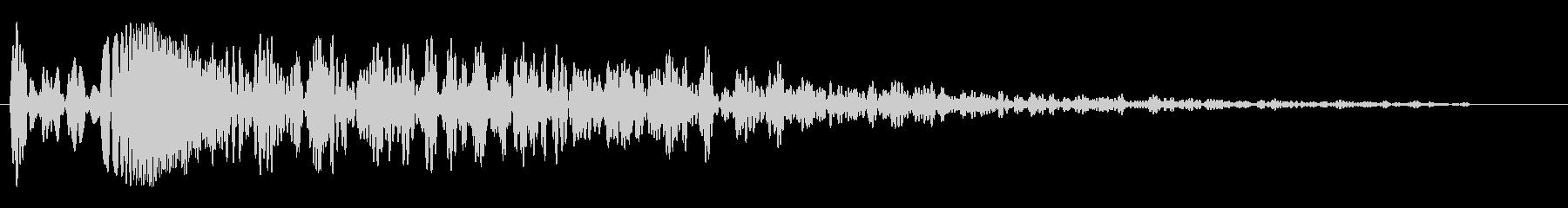 ドボボボーン(機械的な水中への落下音)の未再生の波形
