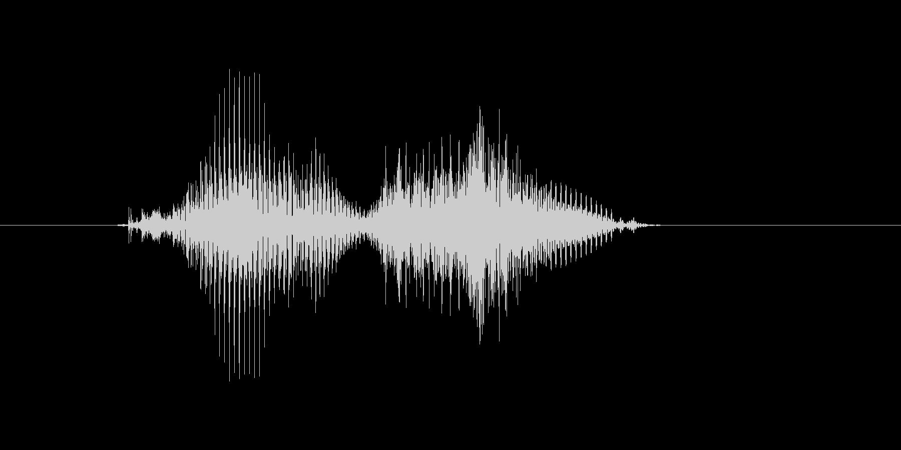 開始の未再生の波形