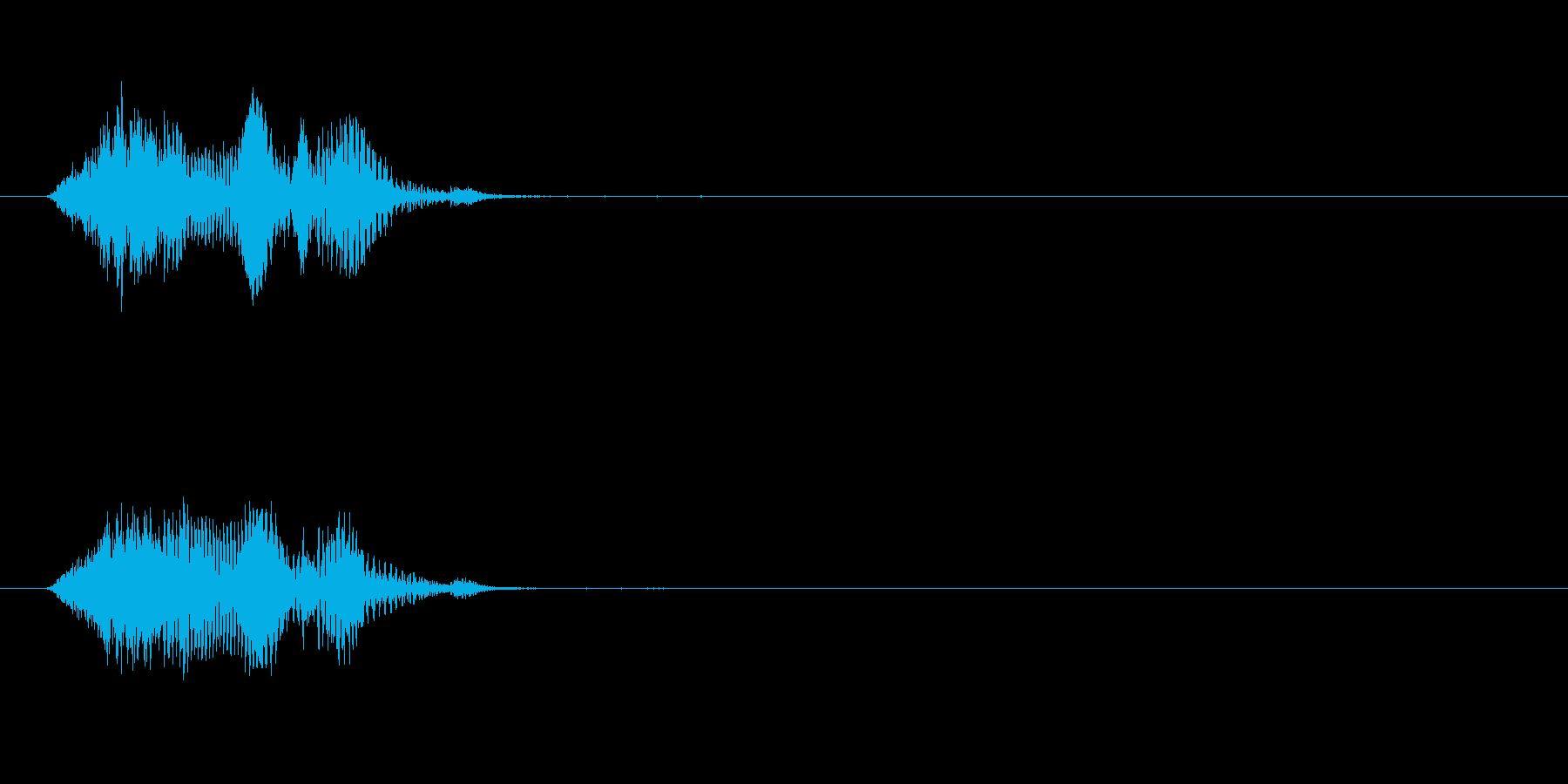 ボイス_英語_シールドの再生済みの波形