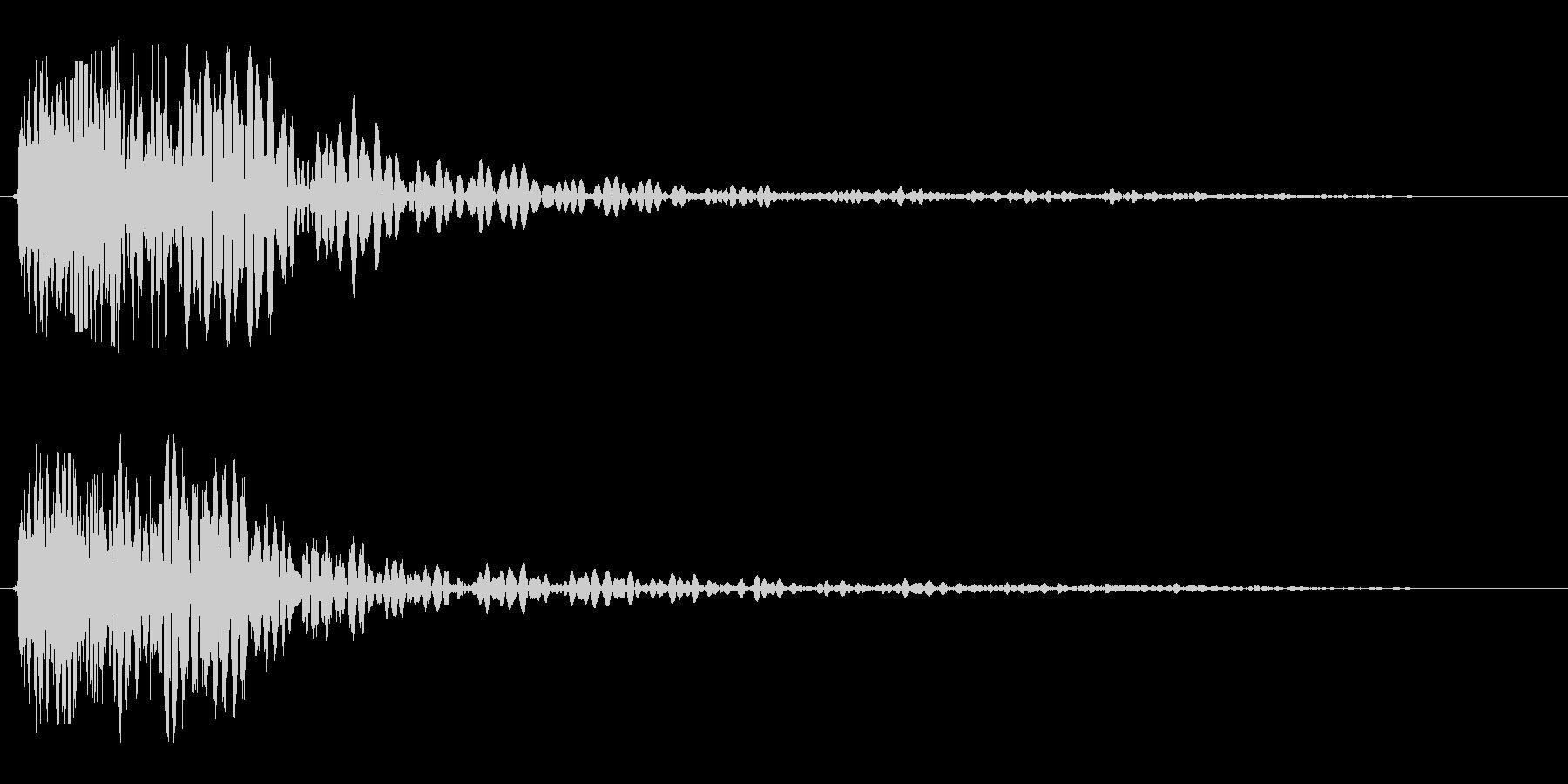 ドゴーン(低音の混じりけのある効果音)の未再生の波形