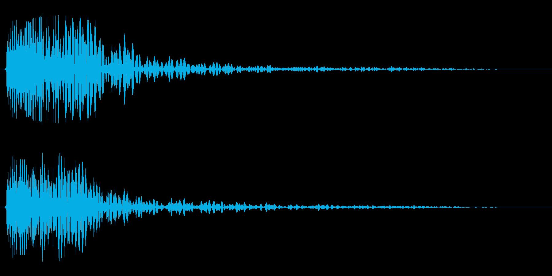 ドゴーン(低音の混じりけのある効果音)の再生済みの波形