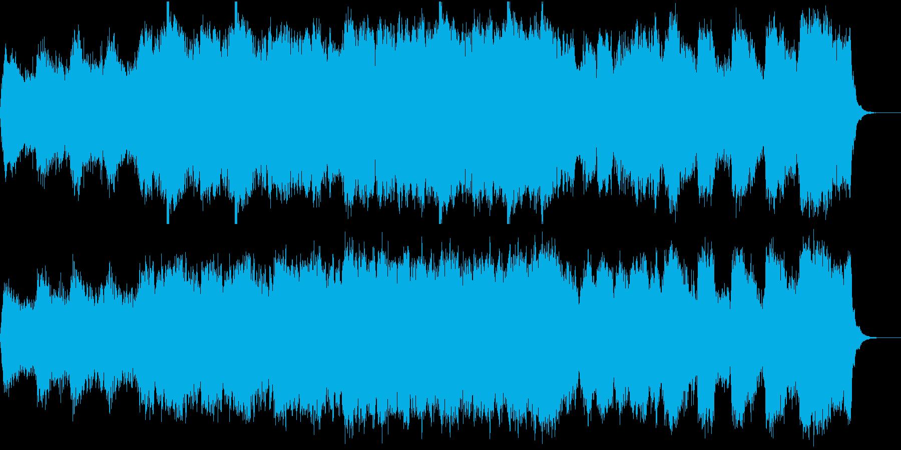 悲劇の運命 オーケストラ風の再生済みの波形