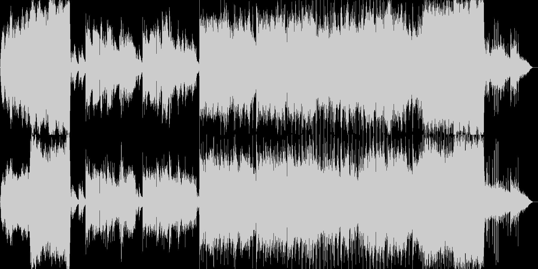 エンディングにぴったりのライトクラシックの未再生の波形