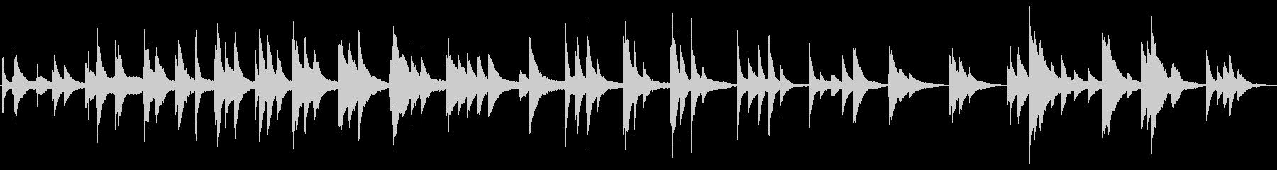 少し暗い印象のピアノ曲の未再生の波形