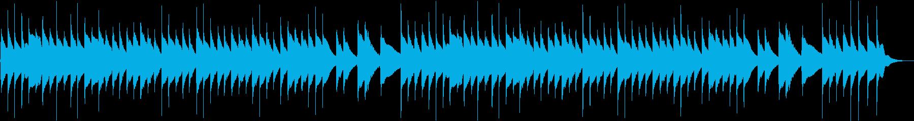 明るい雰囲気のオルゴールの再生済みの波形