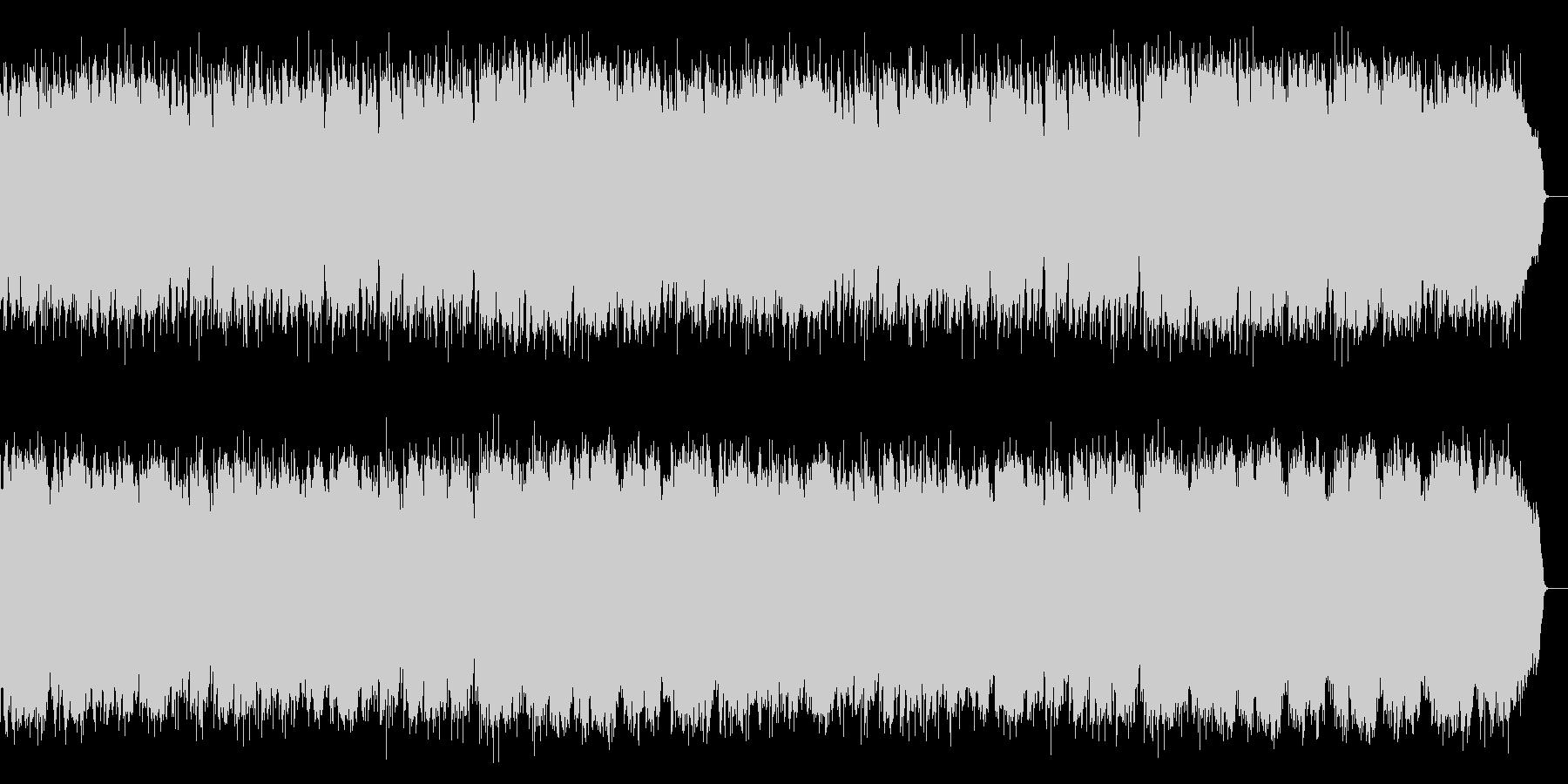 ロカバラのサビがジャズ風で明るいポップスの未再生の波形