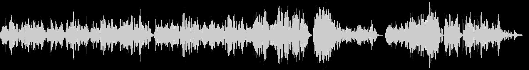 クラシックのワルツです。ソロピアノ曲。の未再生の波形