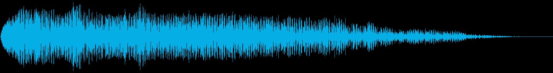 シューン(エレクトロニックな爆発音)の再生済みの波形