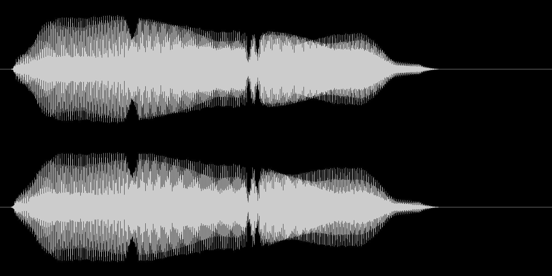 プゥーアァツ(力が抜けるような音)の未再生の波形