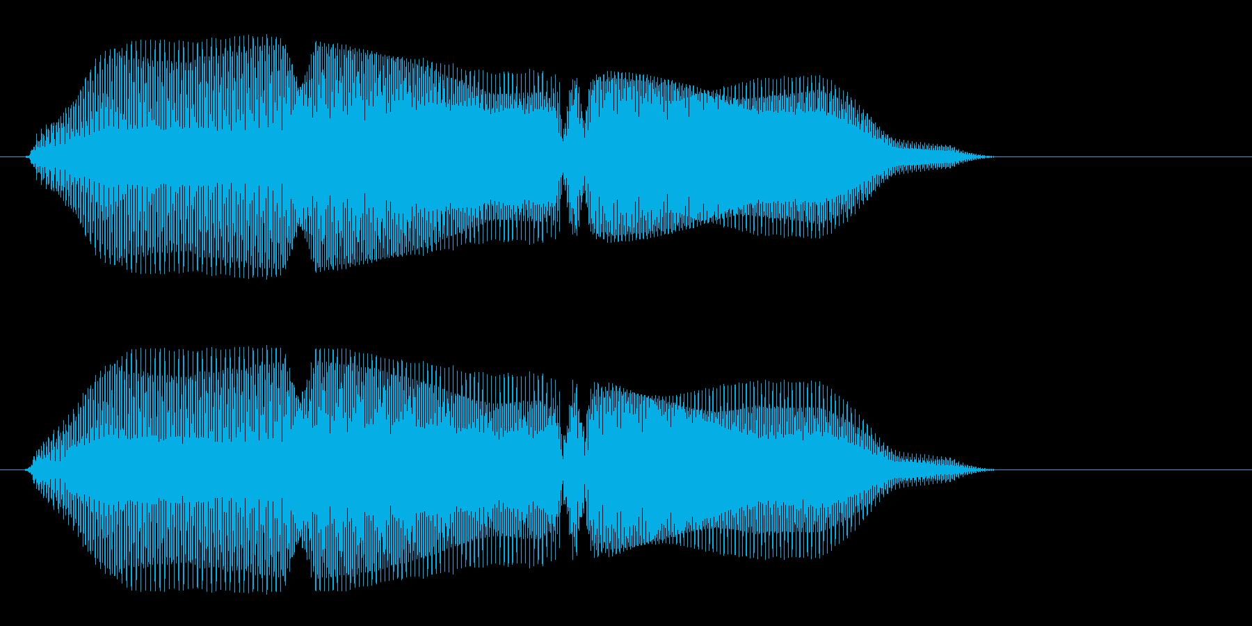 プゥーアァツ(力が抜けるような音)の再生済みの波形