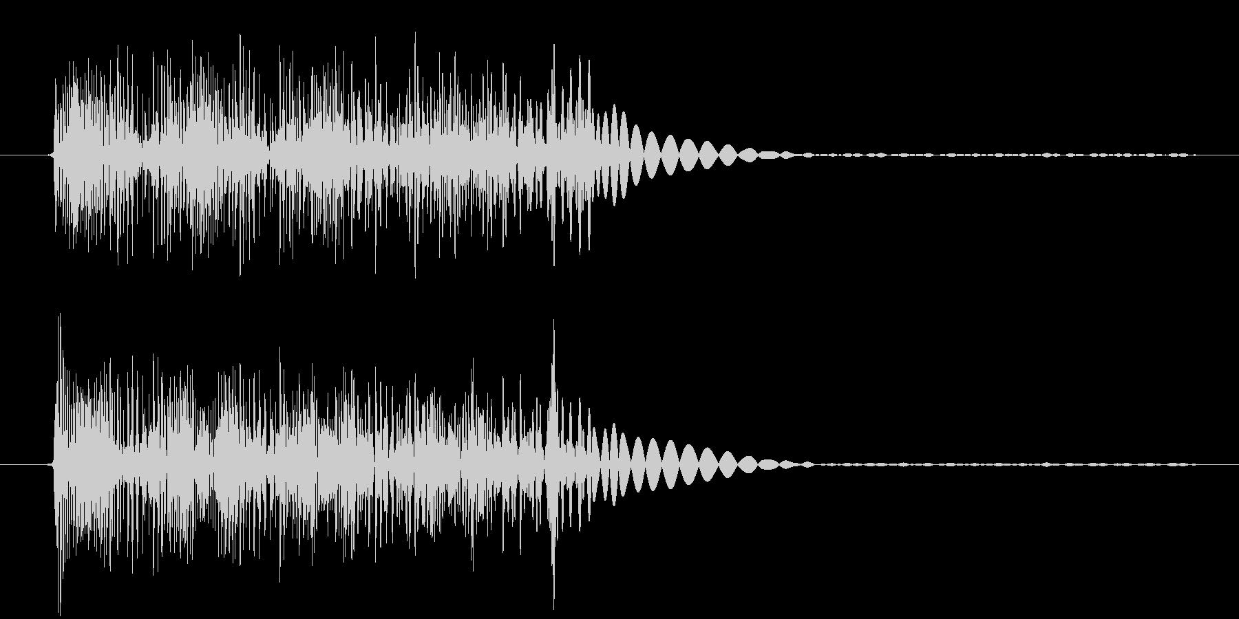 ジュワワワ(電子音)の未再生の波形