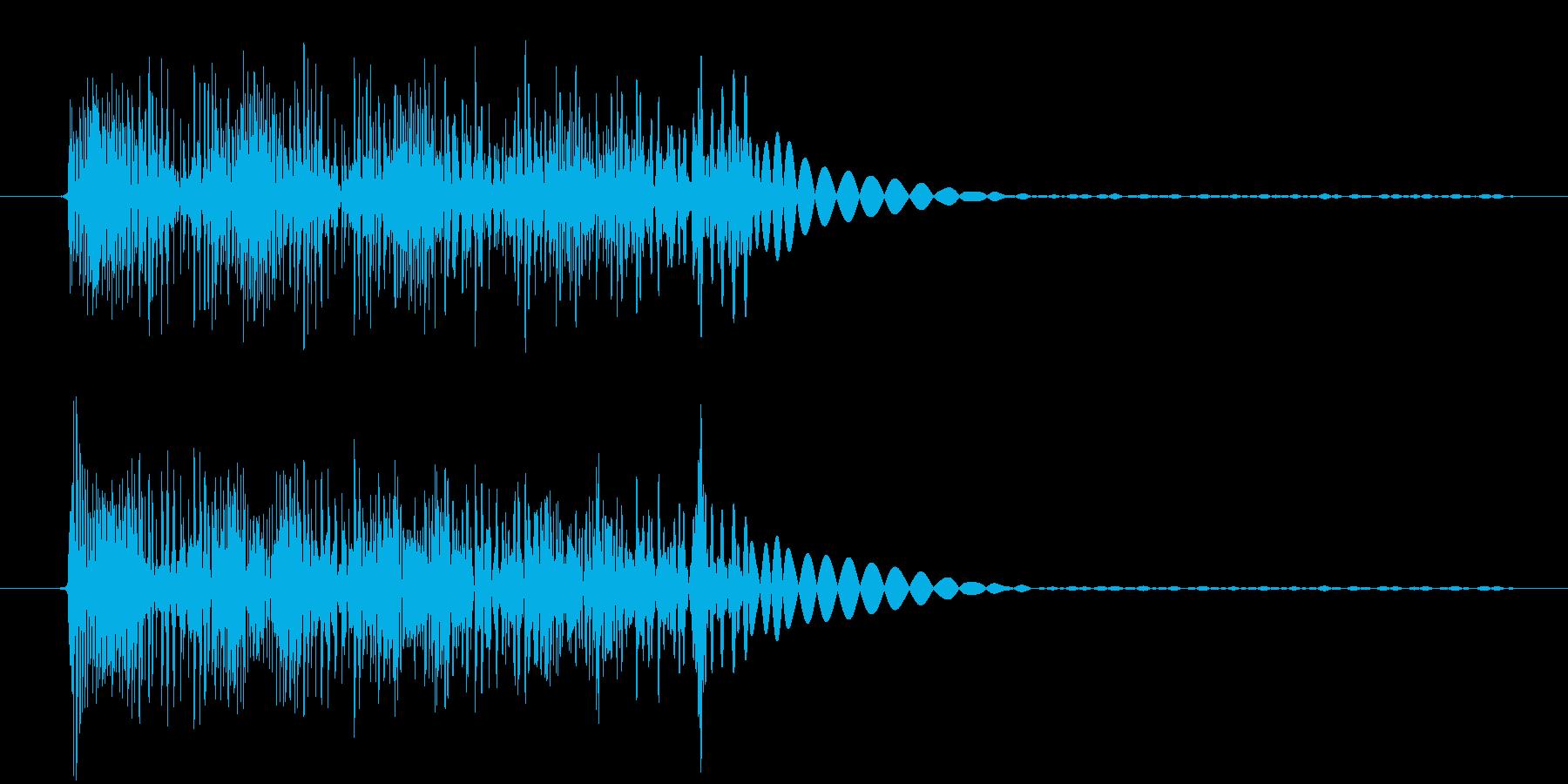 ジュワワワ(電子音)の再生済みの波形