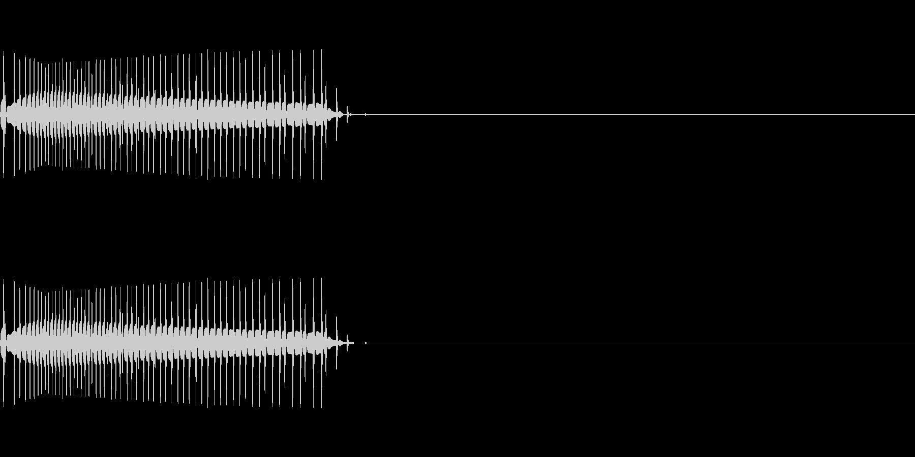 感情:怒る_プンプン_ブーンの未再生の波形