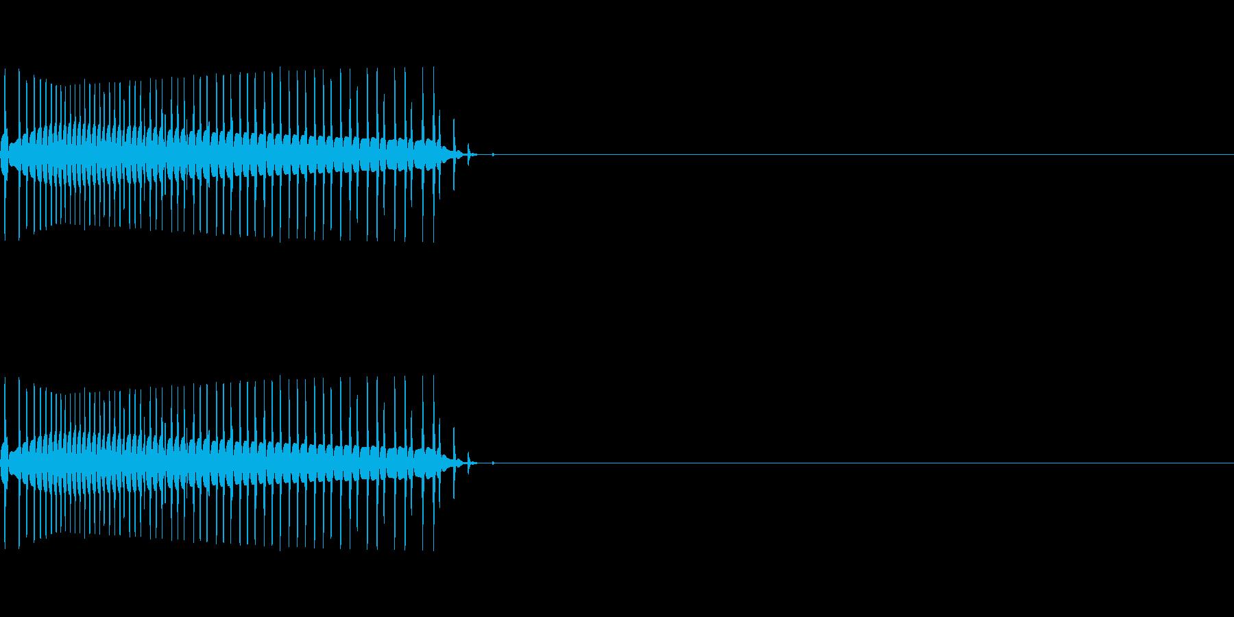 感情:怒る_プンプン_ブーンの再生済みの波形