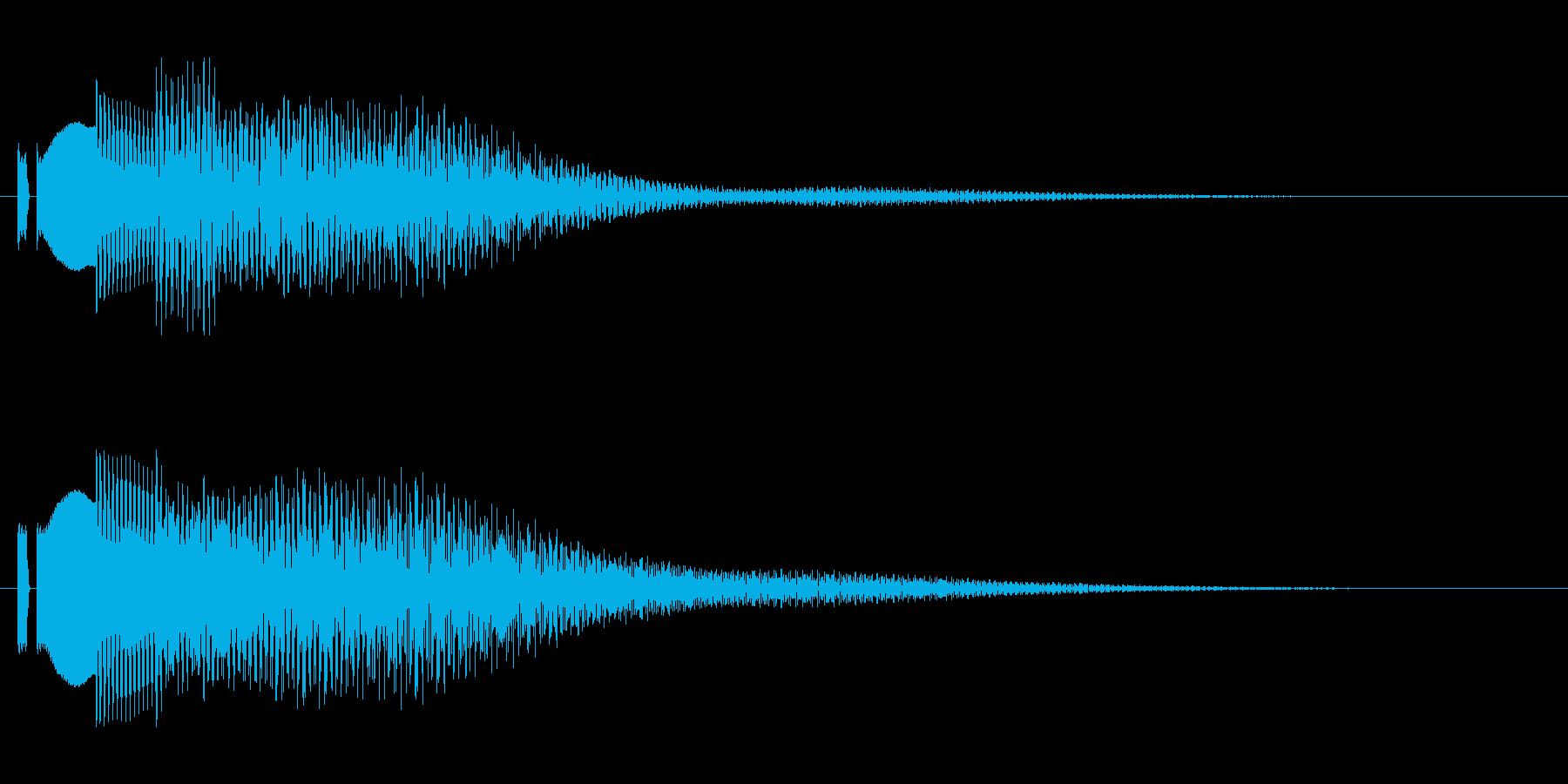 決定音です。ポポポン。の再生済みの波形