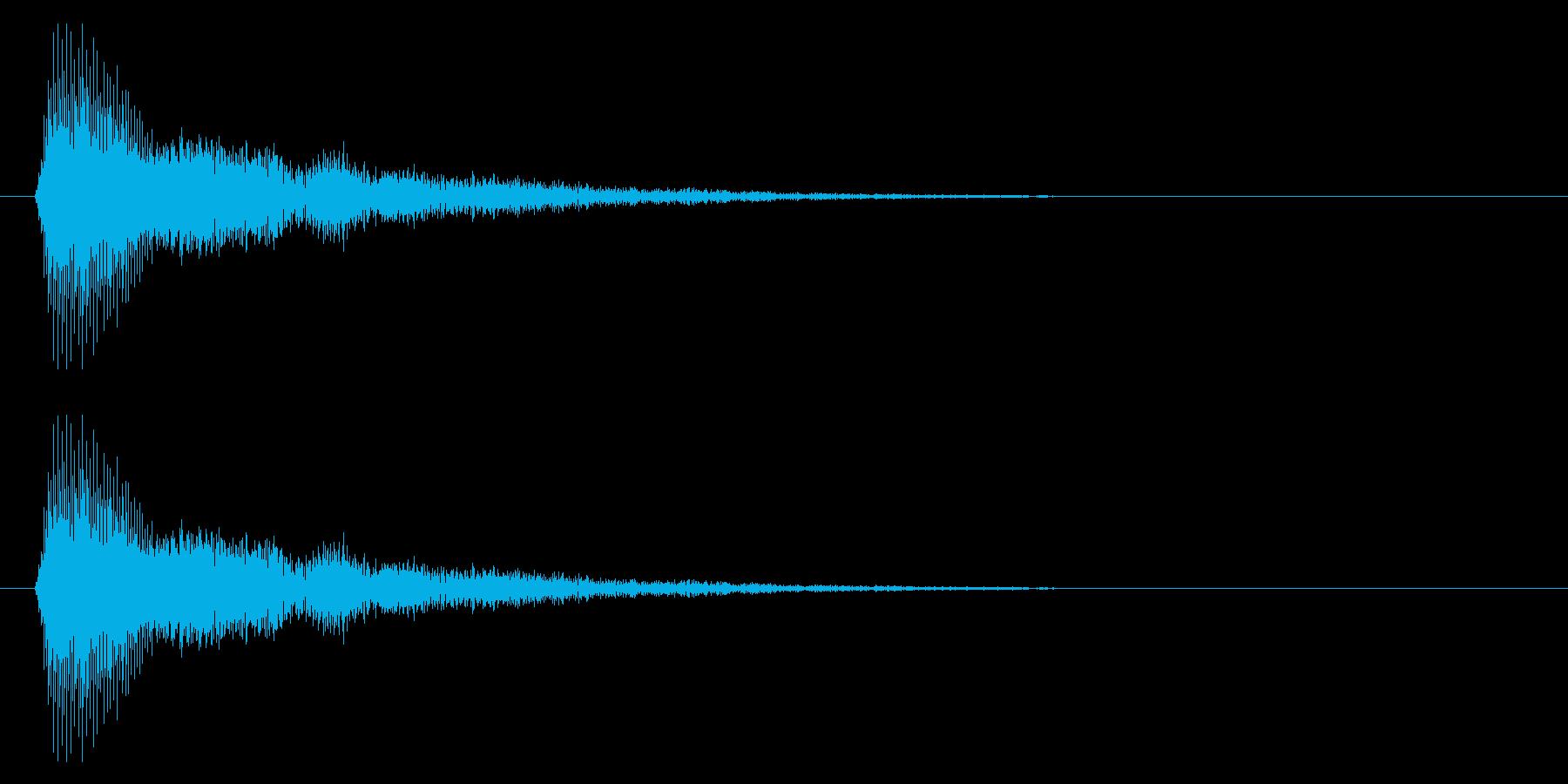 ぴゅん/移動/逃げるの再生済みの波形