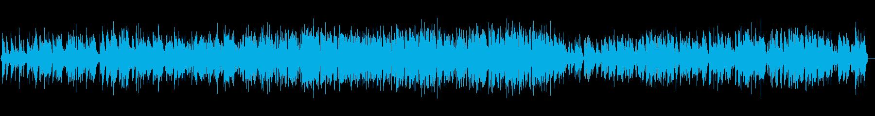 唱歌のジャズワルツの再生済みの波形