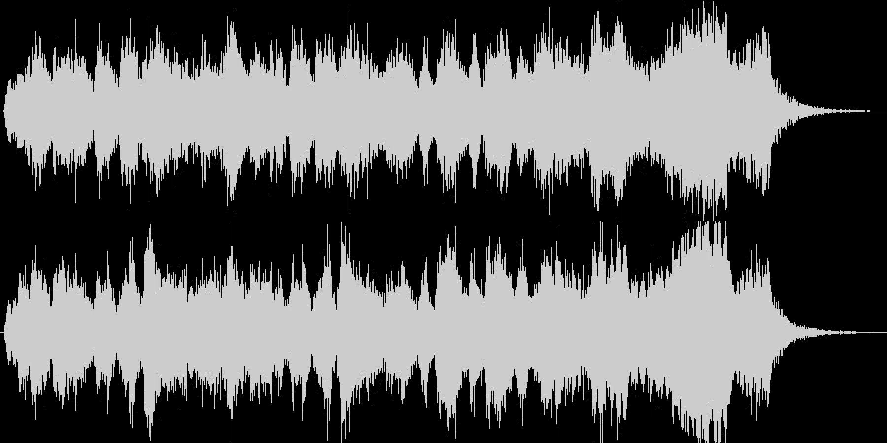 15秒ブラスファンファーレの未再生の波形