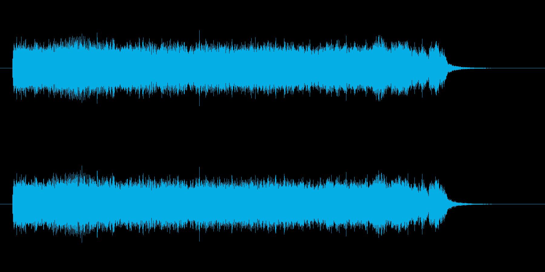 Eギター、ピックスクラッチ音の再生済みの波形