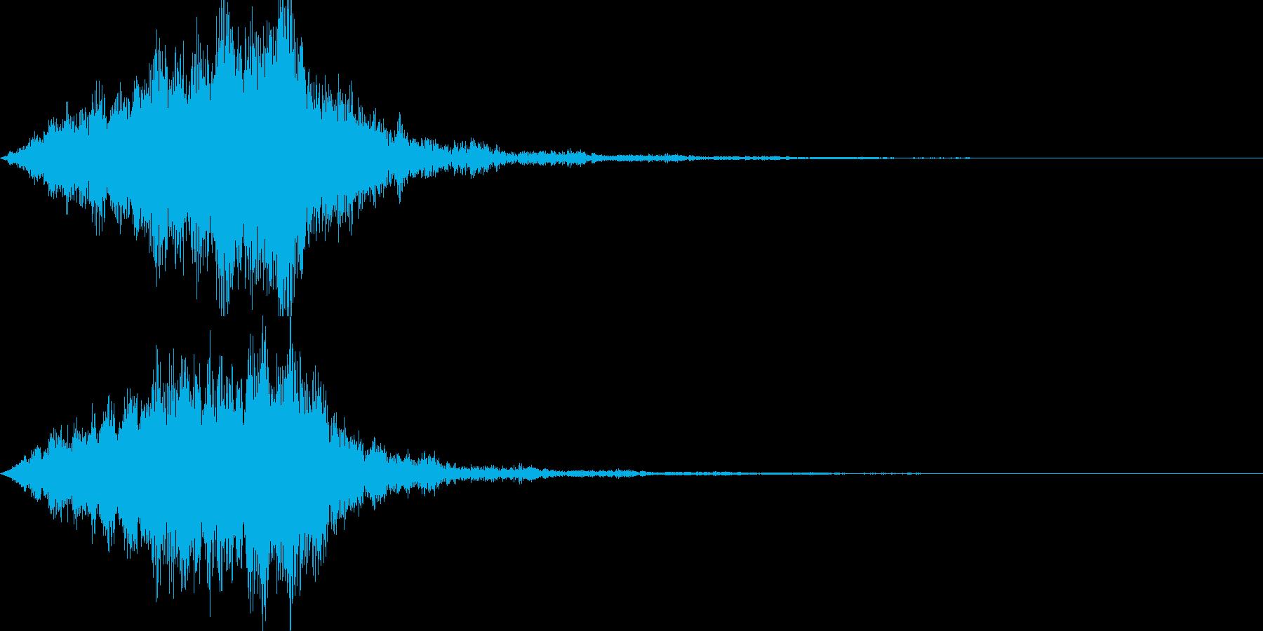 不思議な音04の再生済みの波形