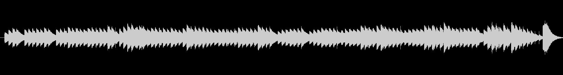 ドビッシーの「夢」オルゴールアレンジの未再生の波形