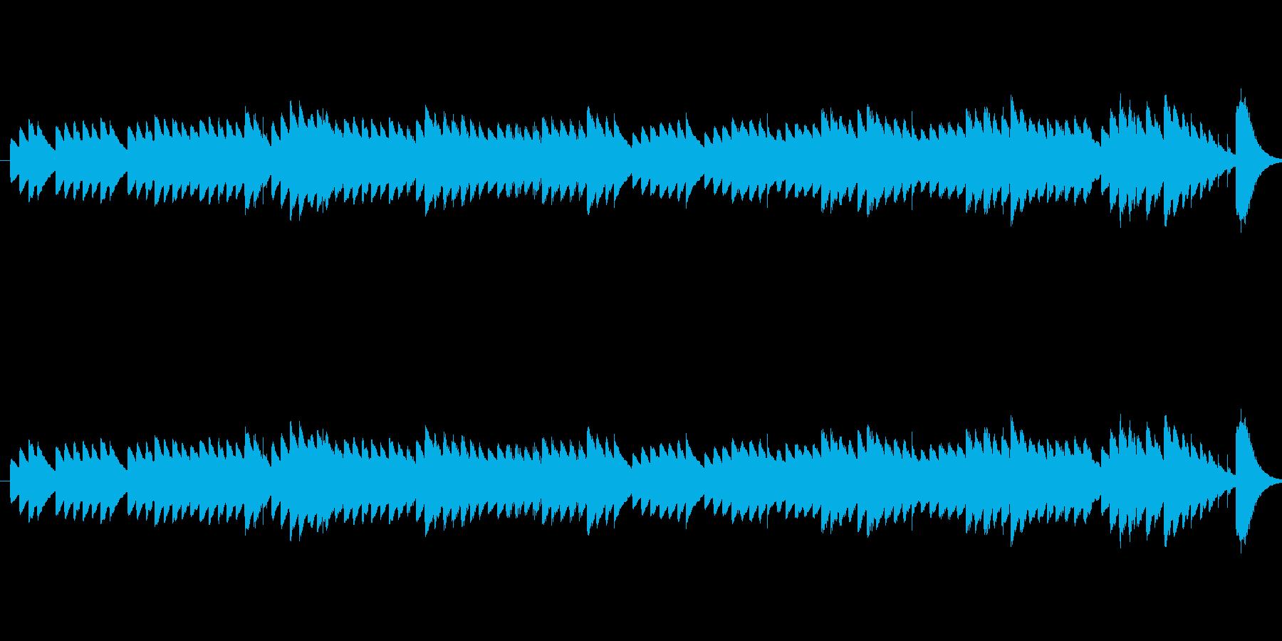 ドビッシーの「夢」オルゴールアレンジの再生済みの波形