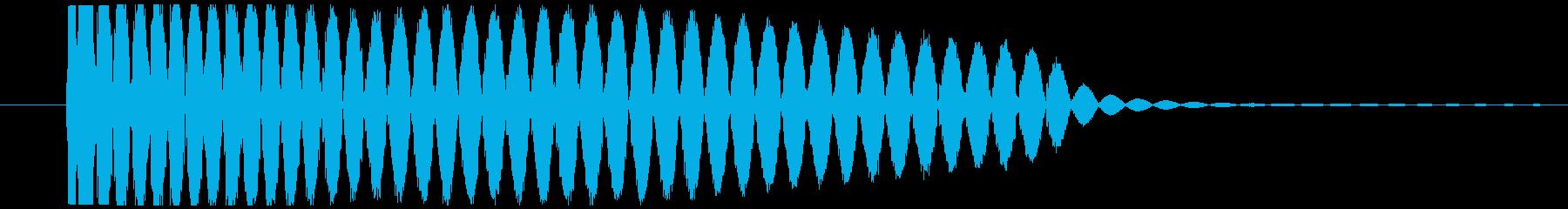 SFメカの足音の再生済みの波形