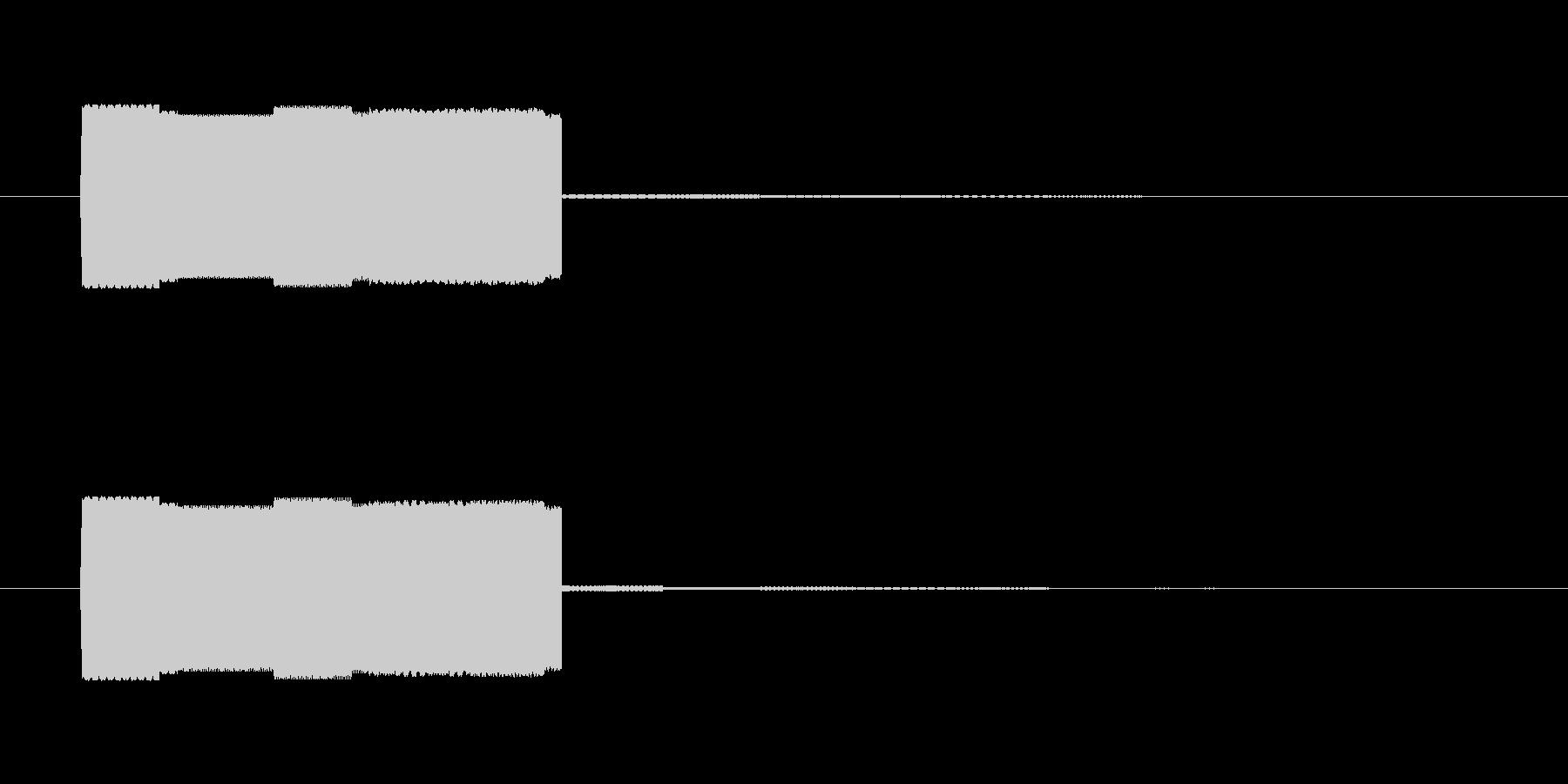 アイテムゲット 決定音の未再生の波形