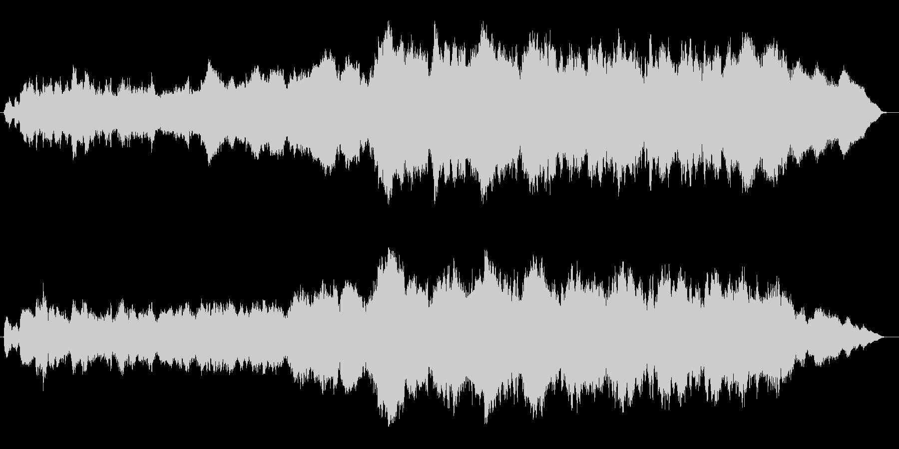 木管と弦の短いバラードの未再生の波形