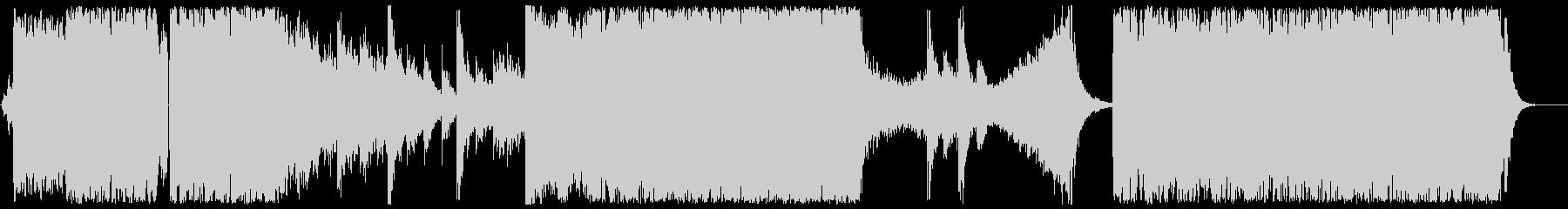 ドキドキ感とミステリアスなシンセサウンドの未再生の波形