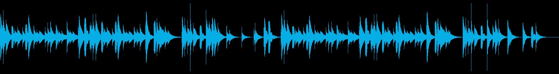 ちょっぴり切なく癒されるオルゴールBGMの再生済みの波形