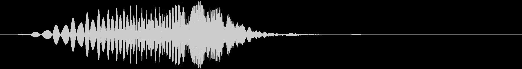 プイ(回復・ドロップなど小さめの上昇音)の未再生の波形