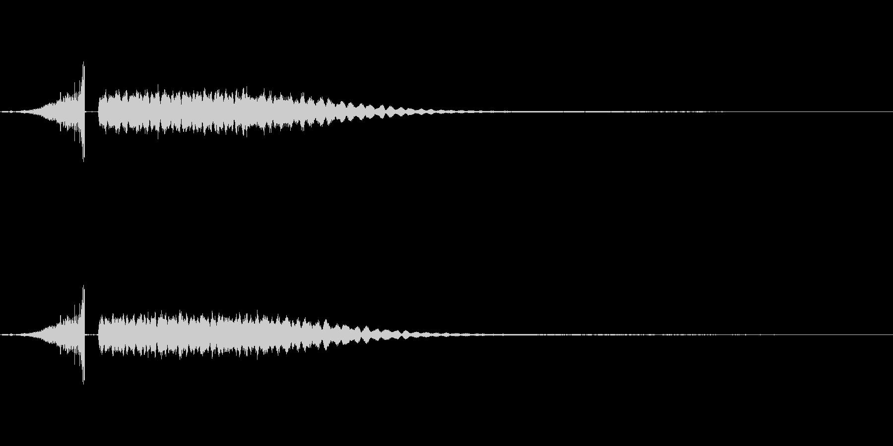 [シャキーン] の未再生の波形