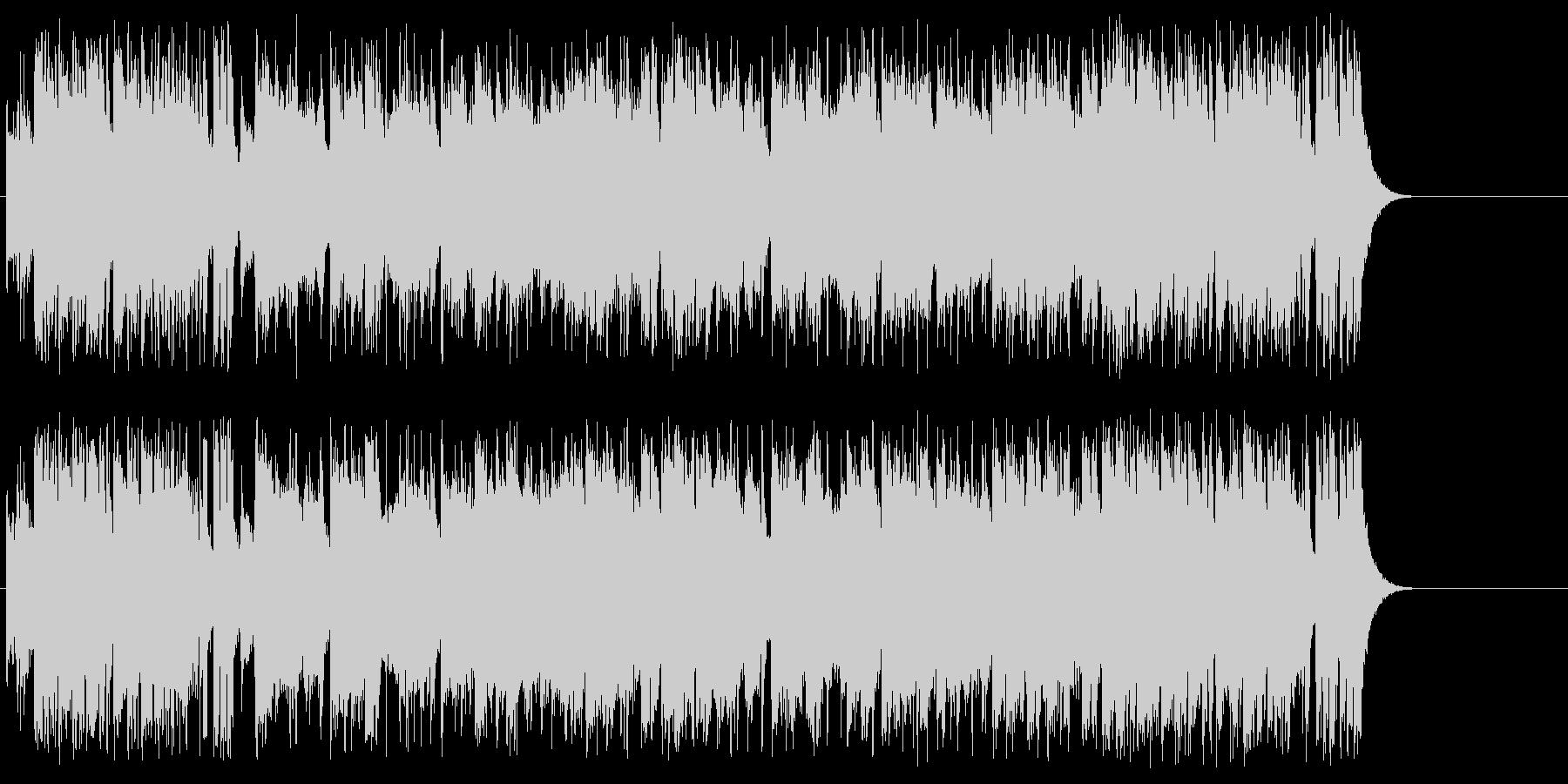 スピード感あふれるフュージョンの未再生の波形
