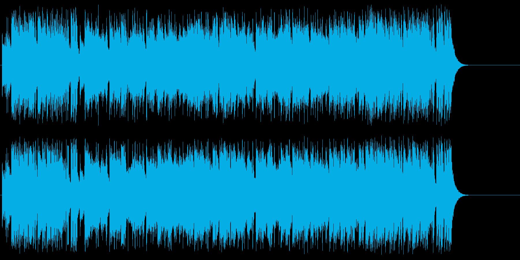 スピード感あふれるフュージョンの再生済みの波形
