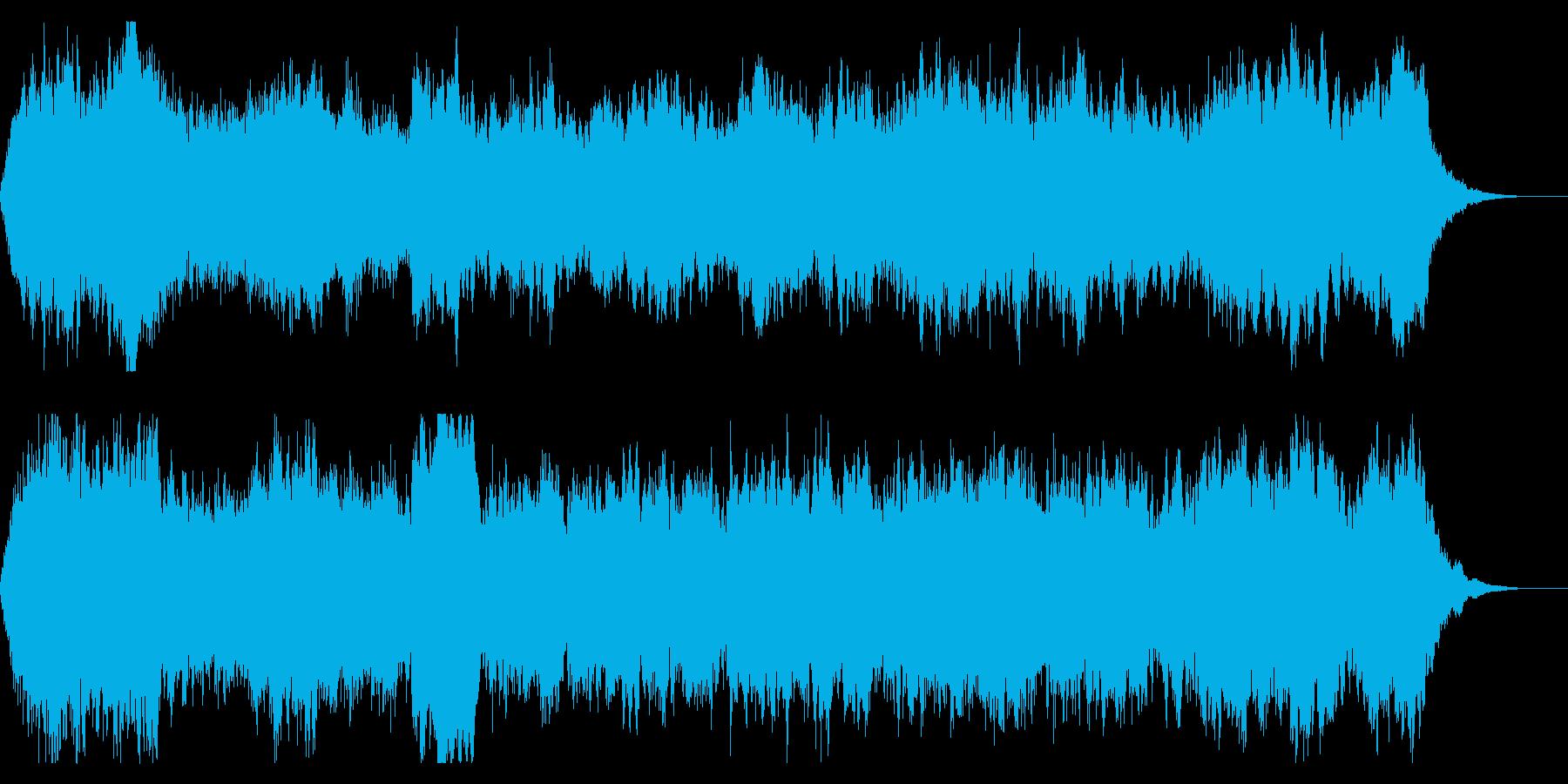 ホラーなオープニング / エンディングの再生済みの波形