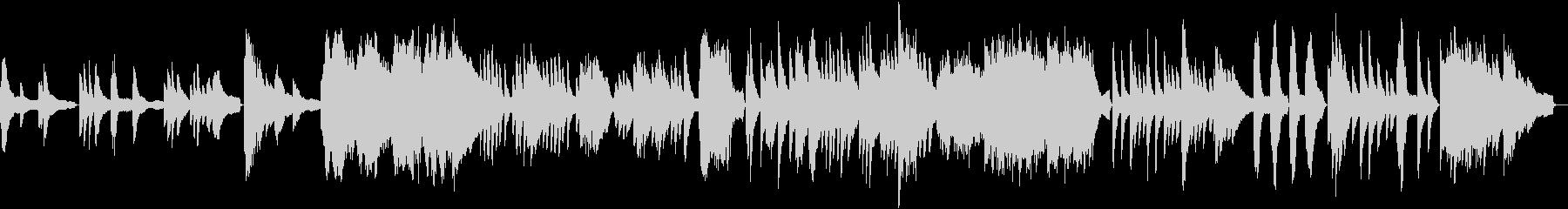 碧い海のきらめきを表現したピアノソロですの未再生の波形