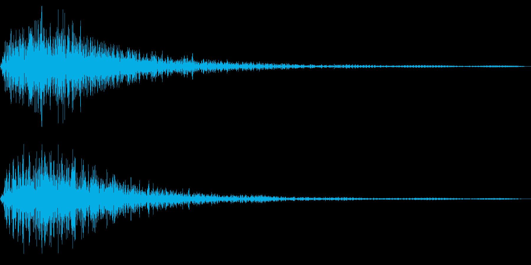 不吉な出現音の再生済みの波形